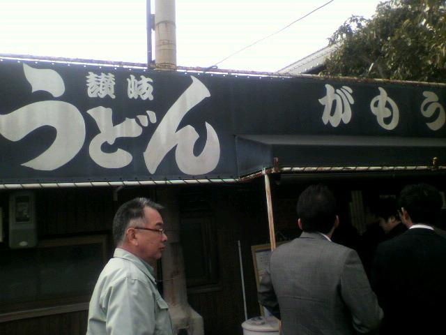 香川県、いやうどん県に行ってきました。