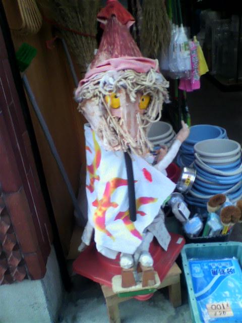 京都一条妖怪ストリート3