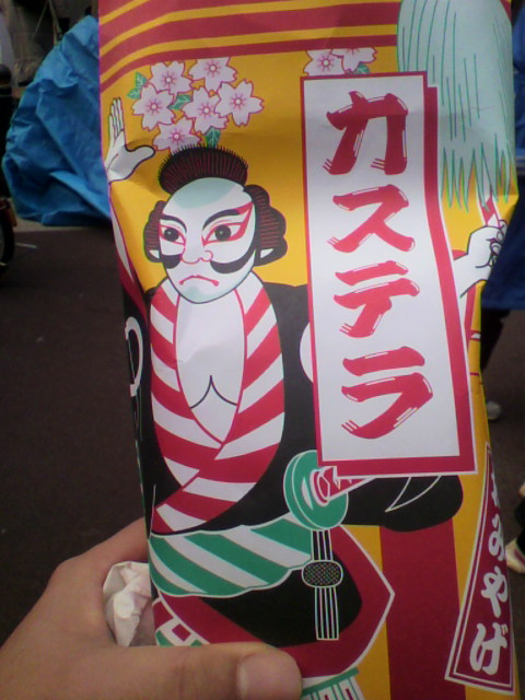 大阪で一番うまいベビーカステラ