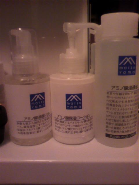 夏用の基礎化粧品松山油脂アミノ酸